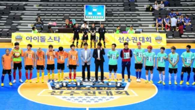 Beast, Infinite to compete in futsal matches